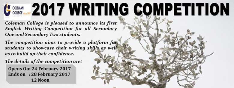2017 Writing Competition